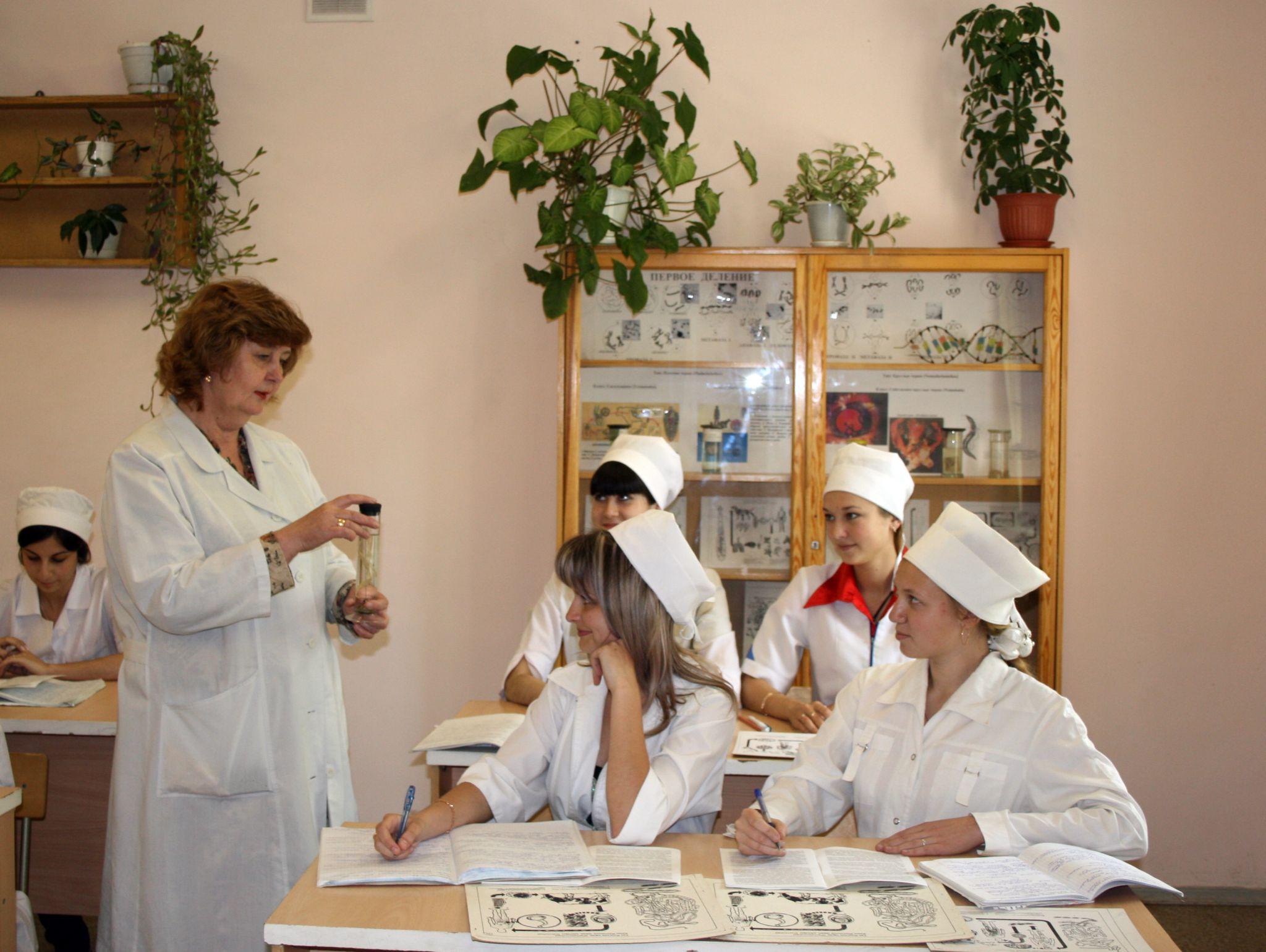 Волгоградский государственный медицинский университет ВолГМУ  Биология базовая наука для изучения ботаники и фармакогнозии