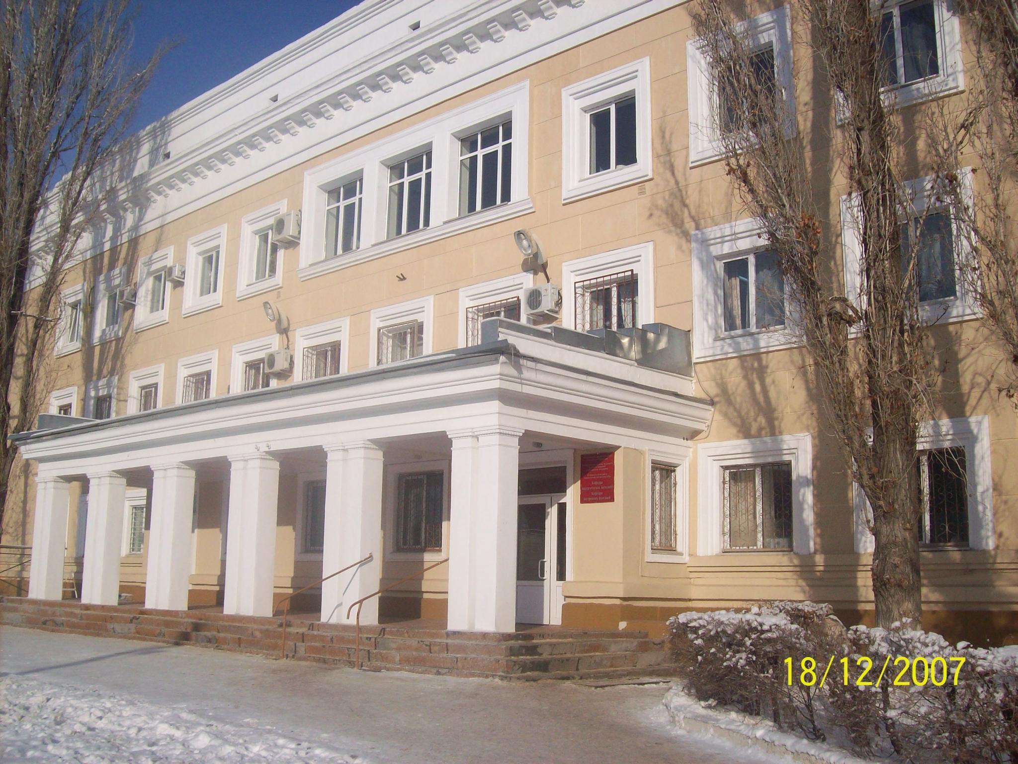Официальный сайт поликлиника кгб минск